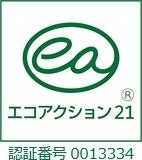 ea21ロゴ(番号付き)